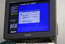 """让你的""""老爷机""""再战5年:系统优化 和 合理的升级硬件总结"""