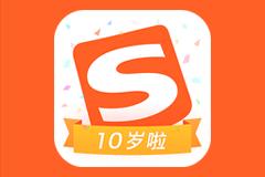 搜狗输入法 for 安卓版 8.31.4 谷歌版 / 9.0.0 中兴版 / 9.0 先行版