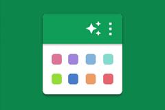 安卓图标包:预览图标包