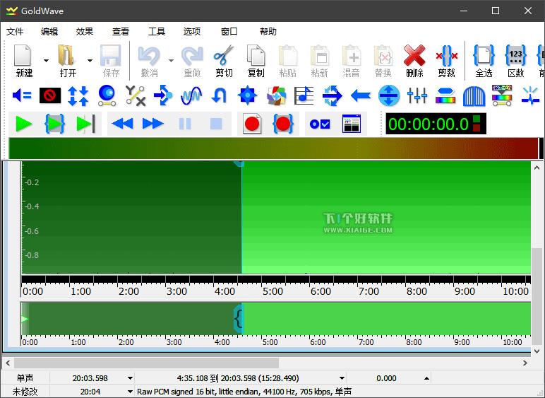 GoldWave 6.41 最新绿色汉化版 - 音乐剪辑剪切软件 Windows软件 第1张
