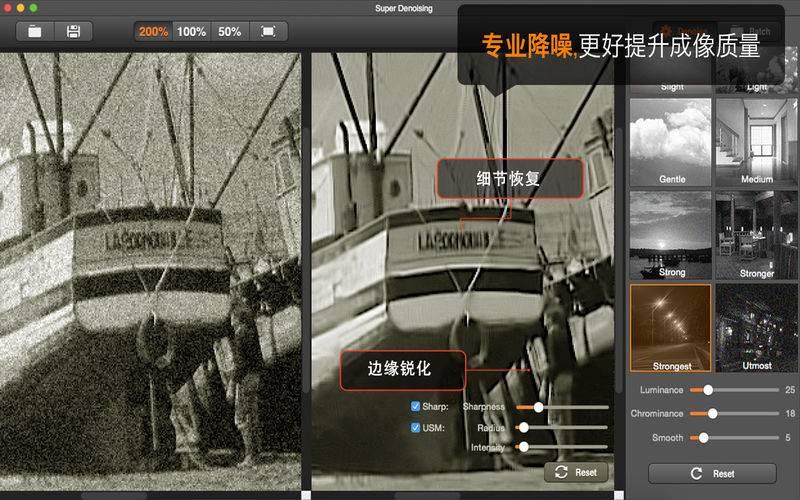 [限时免费] Super Denoising - 去除照片噪点,一键抠图工具 MAC软件 第1张