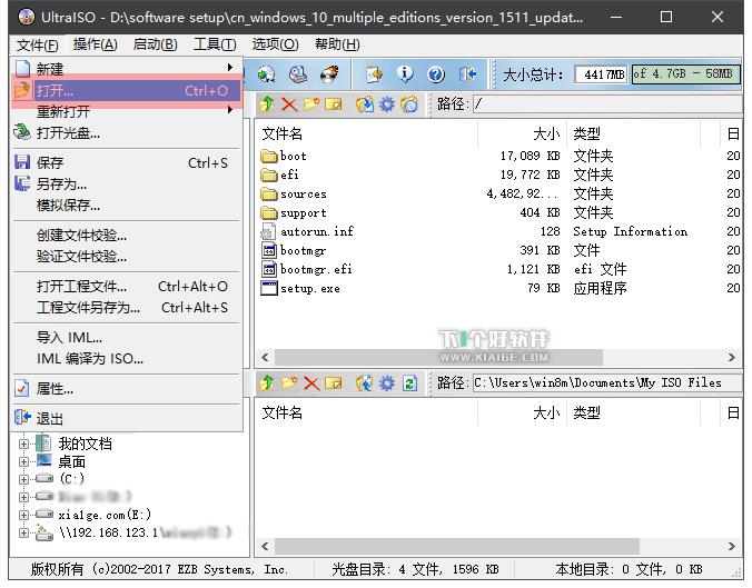 制作 Windows 10 UEFI 启动安装盘教程 教程技巧 第1张