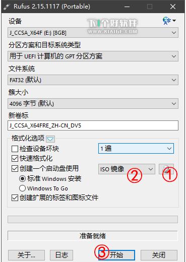 制作 Windows 10 UEFI 启动安装盘教程 教程技巧 第5张