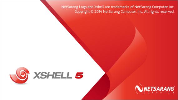 Xshell 5 - 支持多窗口管理Linux等终端的软件