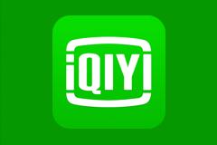 爱奇艺 9.12.0 谷歌版,无广告 – 全球领先的在线视频网站
