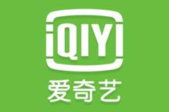 爱奇艺万能播放器 3.1.48 魔改版 – 支持百度网盘下载功能