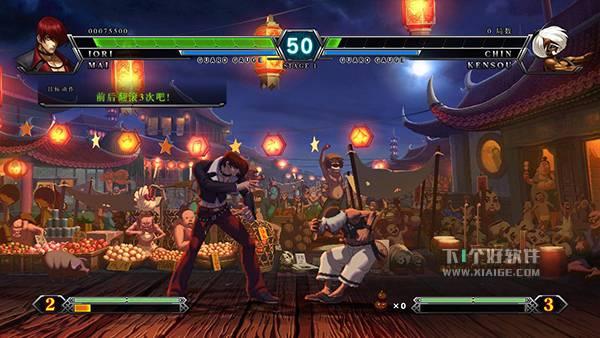 拳皇13 (KOF13) for Mac 重制版 - 老牌2D对战格斗游戏续作 MAC软件 第2张