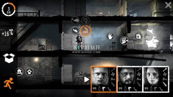 《我的战争》(This War Of Mine) For Mac 中文版下载 MAC软件 第1张