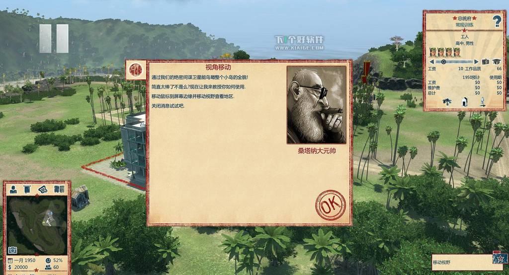 海岛大亨4 (Tropico4) 简体中文 For Mac 下载 MAC软件 第2张