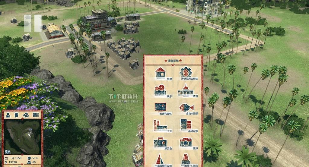 海岛大亨4 (Tropico4) 简体中文 For Mac 下载 MAC软件 第4张