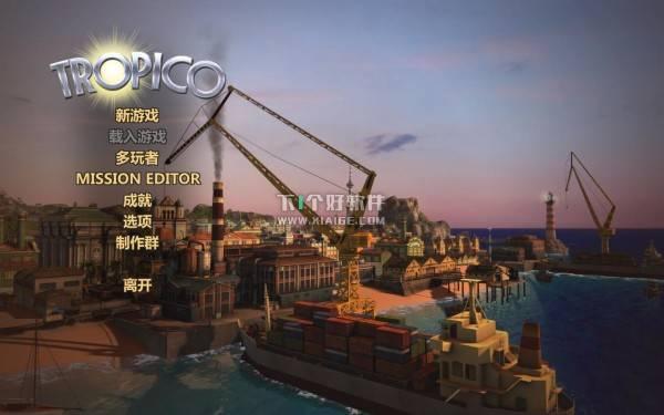 海岛大亨5 (Tropico5) 简体中文 For Mac 下载 MAC软件 第2张