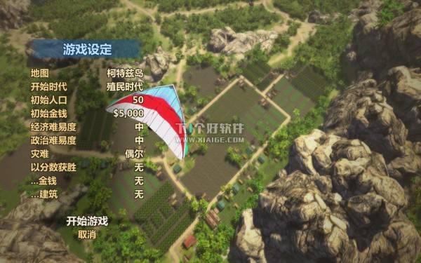 海岛大亨5 (Tropico5) 简体中文 For Mac 下载 MAC软件 第4张