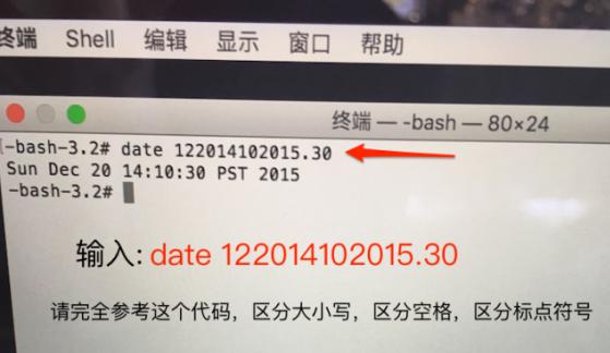 20170929122918 苹果官方原版镜像系统(OSX)下载大全(OS X 10.11至OSX 10.13) 镜像 苹果系统 OSX MAC