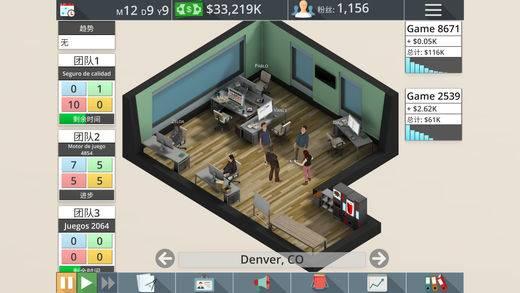 520x293bb 2 7 [限时免费] 游戏工作室大亨 3   创办自己的独立游戏工作室 限时免费 游戏工作室大亨 3 游戏