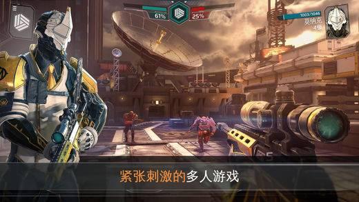 520x293bb 4 2 现代战争:尖峰对决   多人在线FPS游戏 现代战争:尖峰对决 FPS