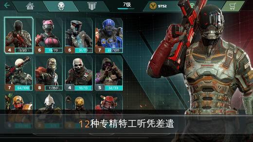 520x293bb 5 1 现代战争:尖峰对决   多人在线FPS游戏 现代战争:尖峰对决 FPS