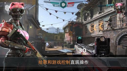 520x293bb 7 1 现代战争:尖峰对决   多人在线FPS游戏 现代战争:尖峰对决 FPS