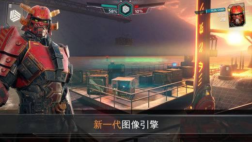 520x293bb 8 1 现代战争:尖峰对决   多人在线FPS游戏 现代战争:尖峰对决 FPS