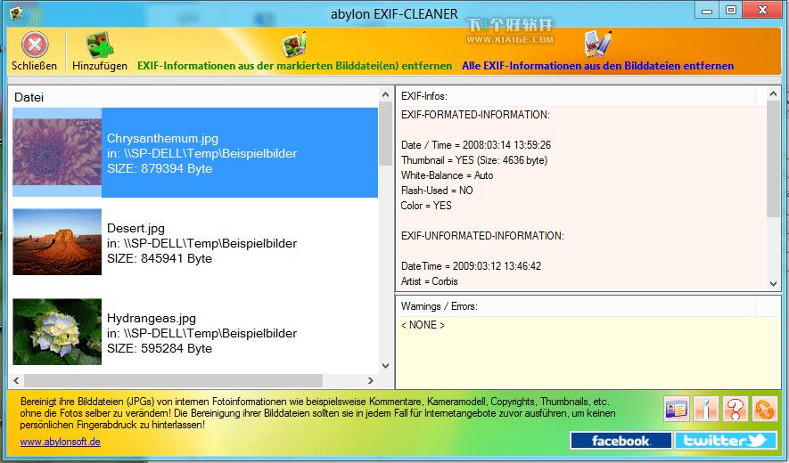 [限时免费] abylon EXIF-CLEANER – 批量删除照片 EXIF 信息 Windows软件 第1张