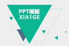 [PPT] 6000多套PPT模板下载:涵盖多个行业