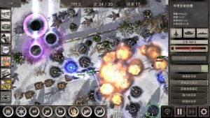 unnamed 1 4 300x169 [限时免费] 战地防御1 3   战争策略型手机游戏 限时免费 策略 游戏 手机 战地防御 战争