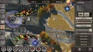 unnamed 3 4 300x169 [限时免费] 战地防御1 3   战争策略型手机游戏 限时免费 策略 游戏 手机 战地防御 战争