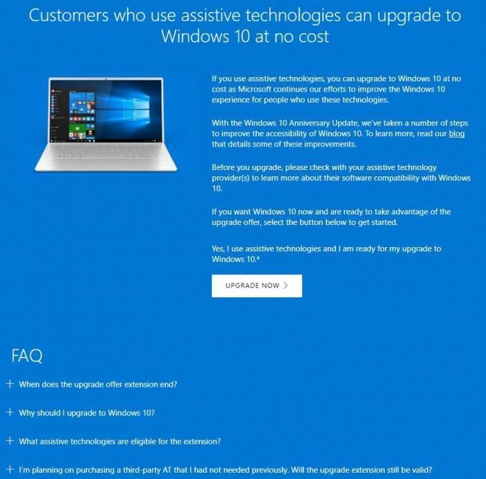 0b8c94292abfc8c Windows 7/8.1可以免费升级Windows 10秋季创作者更新