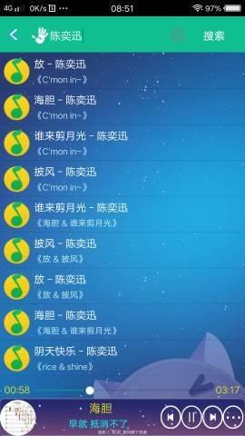115143lelmlbylhrc3gv6w 音乐狂 3.7   支持酷狗,虾米,QQ音乐,网易云音乐下载 音乐狂 酷狗,虾米 网易云音乐 QQ音乐