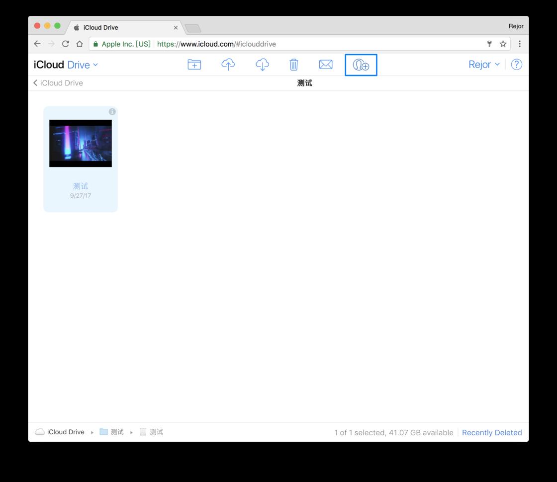 使用  iCloud Drive 分享文件给好基友方法 教程技巧 第4张