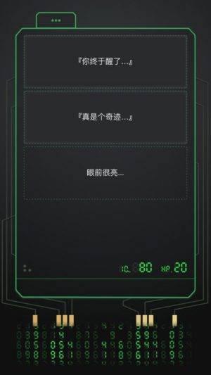 392x696bb 7 300x533 [限时免费] 0528   iOS文字冒险类游戏 限时免费 游戏 字 冒险 iOS文 0528