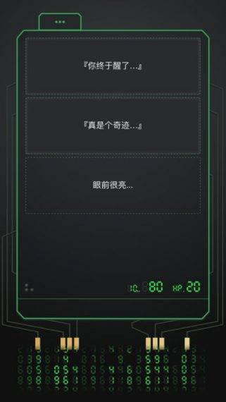 392x696bb 7 321x570 [限时免费] 0528   iOS文字冒险类游戏 限时免费 游戏 字 冒险 iOS文 0528
