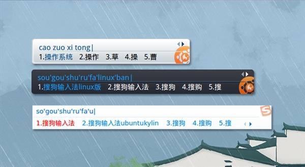 d07d9ad205939c1 Ubuntu 17.10优麒麟中国特供版下载(32位+64位) 优麒麟 Ubuntu 17.10 Ubuntu