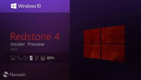 20171116 065517 615 微软发布 Windows 10 RS4 SDK 17035 下载 Windows 10