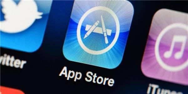 20171130125347 8425 苹果App Store移除部分涉及敏感内容应用 APP Store