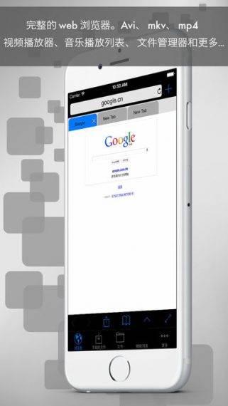 392x696bb 5 1 321x570 [限时免费] eDl Pro   iOS的下载管理器 限时免费 下载管理器 ios限时免费 eDl Pro
