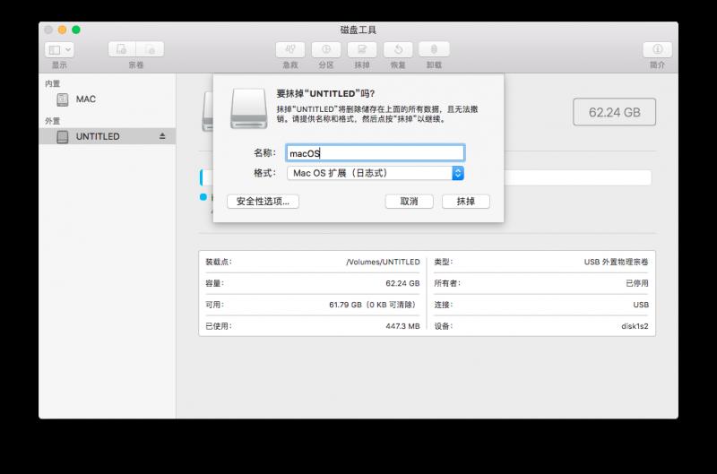 9c8d54578a762378da6e147219189655 1 800x529 让老 Mac 用上最新 macOS 系统的补丁:Patcher Tool Patcher Tool macOS MAC
