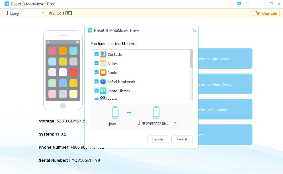 Image 13 EaseUS MoviMover Free   免 Tunes 备份 iPhone 数据工具