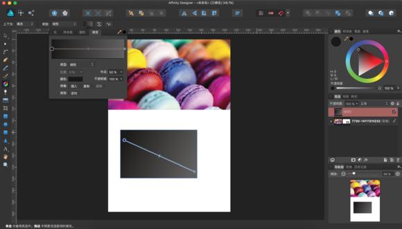 b21c8701a18b87d6099a41070f0828381e30fdca Affinity Designer 1.6.1 For Mac 中文特别版   专业级矢量图处理软件 Affinity Designer 最新破解版 Affinity Designer mac 破解版 Affinity Designer