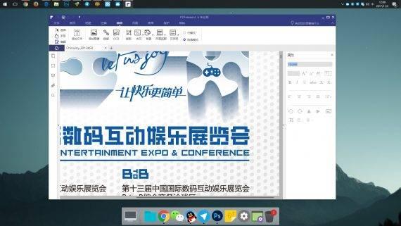 pdfelement pro 240 570x321 PDFelement Pro 6.8.3.3800 特别版   强大的PDF编辑、文字识别软件 文字识别 PDF编辑 PDFelement Pro 破解版 PDFelement Pro