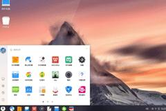 凤凰系统 3.0.8 - 基于安卓平台的个人电脑操作系统