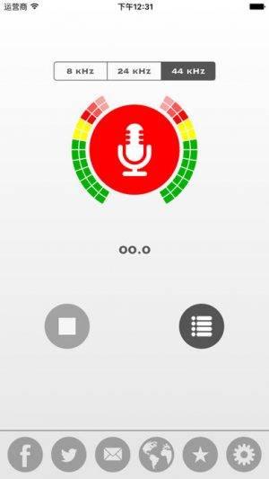 392x696bb 1 300x533 My Rec   iOS在通知中心进行录音 限时免费 录音 My Rec ios限时免费