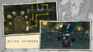 520x293bb 1 1 300x169 [限时免费] 勇敢的心:世界大战中文版   故事感人的冒险游戏,口碑极佳 限时免费 勇敢的心 冒险游戏 ios限时免费