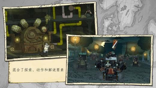 520x293bb 1 1 [限时免费] 勇敢的心:世界大战中文版   故事感人的冒险游戏,口碑极佳 限时免费 勇敢的心 冒险游戏 ios限时免费