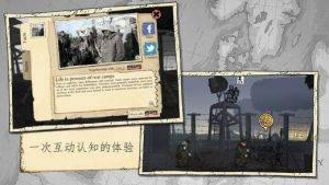 520x293bb 2 1 300x169 [限时免费] 勇敢的心:世界大战中文版   故事感人的冒险游戏,口碑极佳 限时免费 勇敢的心 冒险游戏 ios限时免费