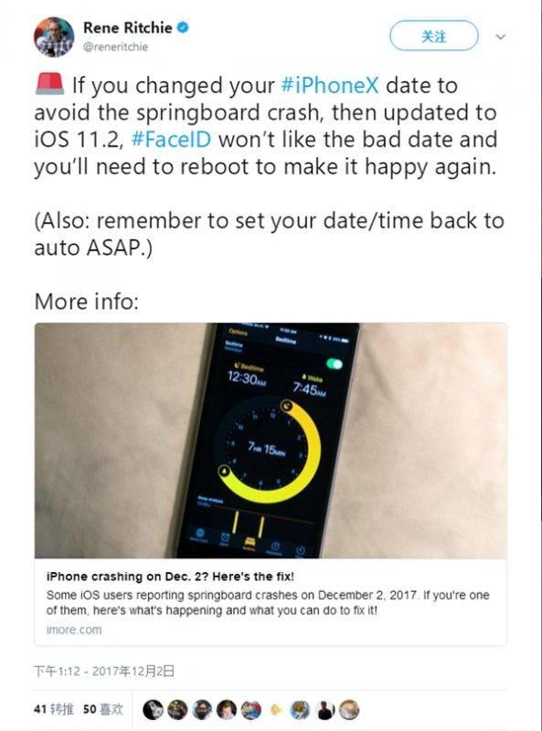 6e53cafd87f22a6 593x800 iPhone X 升 iOS 11.2 后人脸识别报错的原因