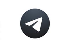 Telegram X – 官方推出的全新iOS客户端,丝般顺滑