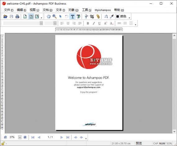 ashampoo pdf business 570x470 Ashampoo PDF Business 1.1.0 特别版   阿香婆PDF编辑器 PDF编辑器 Ashampoo PDF Business