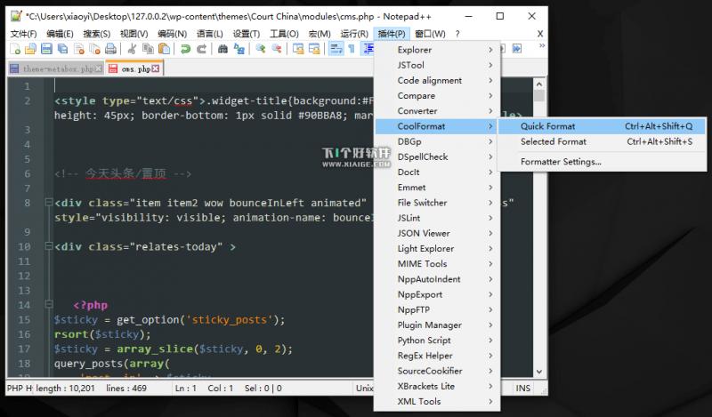 coolformat plugins 800x469 CoolFormat 插件版   源代码格式化工具 (C\C++\C#\CSS\HTML) 代码格式化 CoolFormat 插件版 CoolFormat