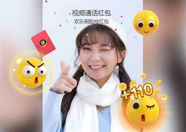 安卓 QQ 7.3.5发布:红包新玩法,语音口令红包 热点资讯 第1张