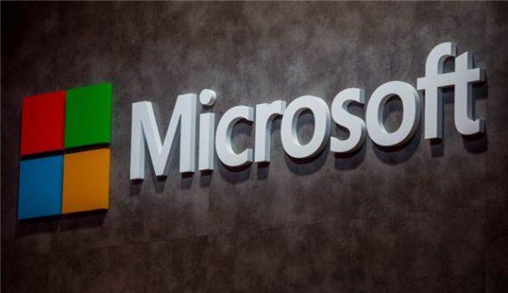 20180110064134 7953 570x329 微软:芯片漏洞补丁导致老款英特尔处理器性能明显下降 微软